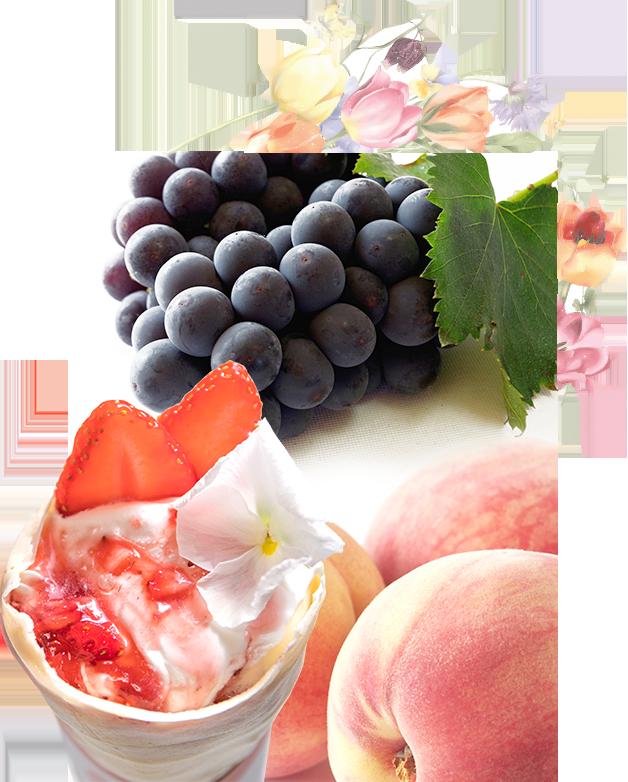 山梨県産の美味しい フルーツを使用